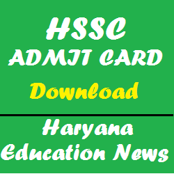 image : Download HSSC Clerk Interview Admit Card 2018 @ Haryana Education News