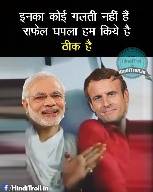 Narendra Modi Dealing With Anil Ambani | Chownkidar Chor Hai | Modi Chor hai