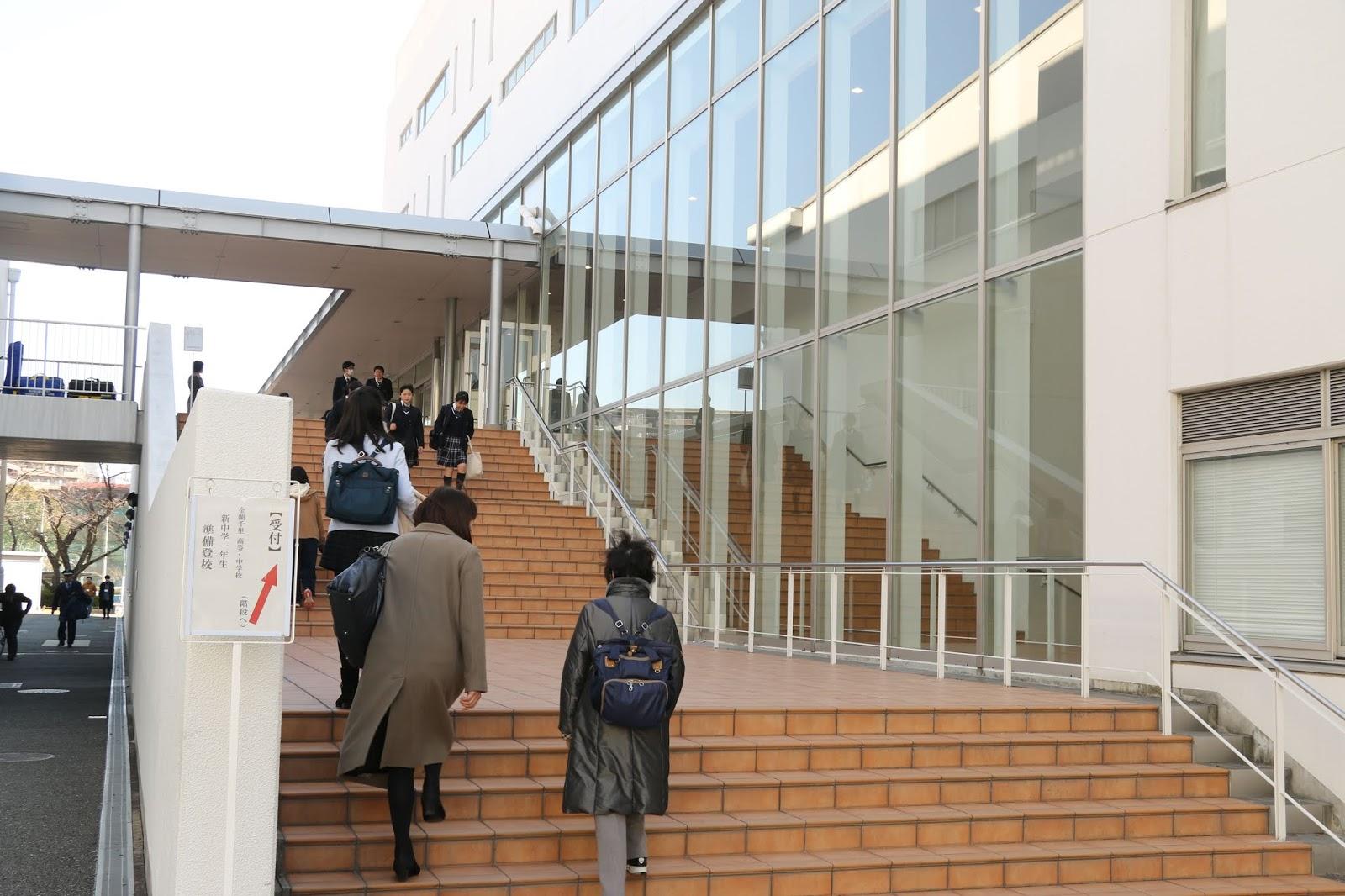金蘭千里中學校ブログ: 新中學1年生準備登校