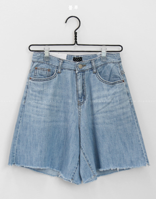 Wide Leg Frayed Hem Shorts