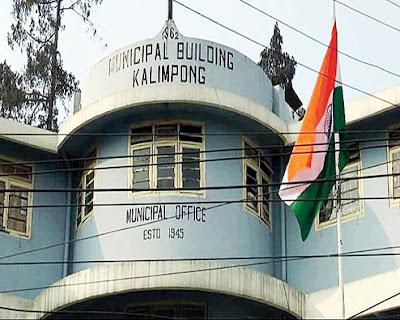 Kalimpong municipality office