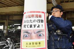 自転車泥棒 あなたの行動見てますよ!