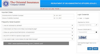 oriental-insurance-company-limited-admit-card-image