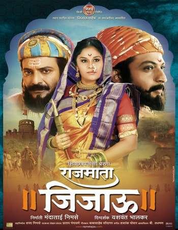 Raj Mata Jijau 2011 Marathi 720p HDRip x264