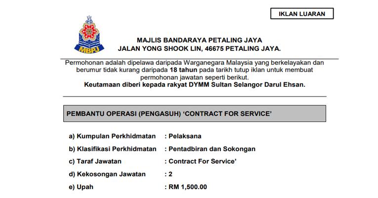 Jawatan Kosong di Majlis Bandaraya Petaling Jaya MBPJ