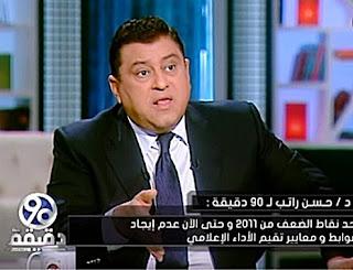 برنامج 90 دقيقة حلقة السبت 30-9-2017 مع معتز الدمرداش و د/ حسن راتب ونقاش حول الاقتصاد وتعمير سيناء