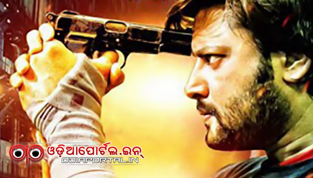 "Exclusive First Look Of Anubhab Mohanty's Upcoming Movie ""Buxi Jagabandhu"". The movie is going to release on this year Rajo."