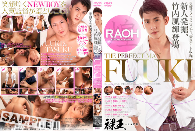 RAO11
