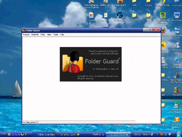 تحميل برنامج Folder Guard لحماية خصوصية الملفات 2018 للكمبيوتر برابط مباشر