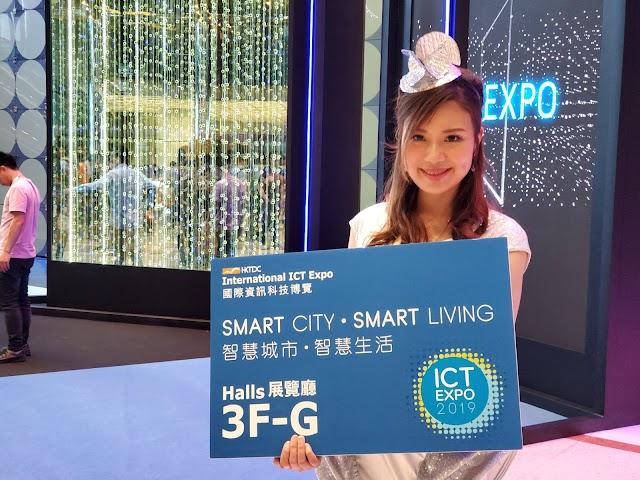 香港春季電子產品展與國際資訊科技博覽一遊