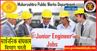 Maharashtra PWD Recruitment 2019 | Junior Engineer Civil 405 Jobs