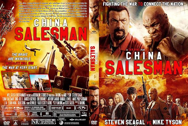 China Salesman DVD Cover