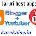 Top Blogger Apps abhi download kare