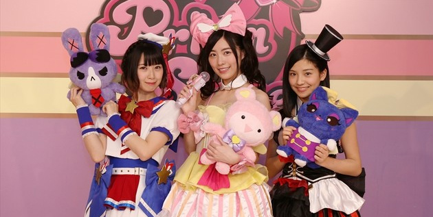 http://akb48-daily.blogspot.com/2016/02/ske48-19th-single-title-chicken-line.html
