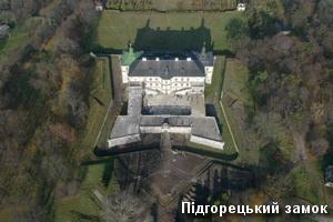 Вид з повітря на замок в Підгірцях
