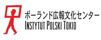 ポーランド広報文化センターロゴ