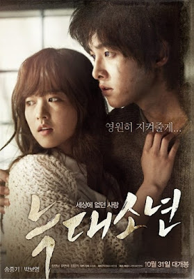 Download Film A Werewolf Boy 2012 Subtitle Indonesia ~ Kpop Lovers