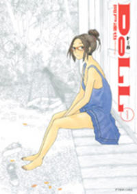 DoLL (OKADO Tatsuya)