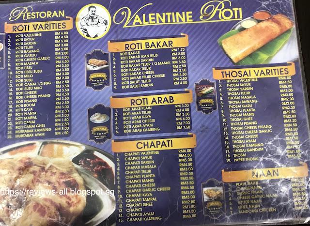 Valentine Roti - Best Roti Canai - MENU