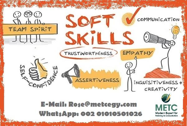 28-دورة المهارات الشخصية والمهنية للسكرتير التنفيذي Soft%2Bskills
