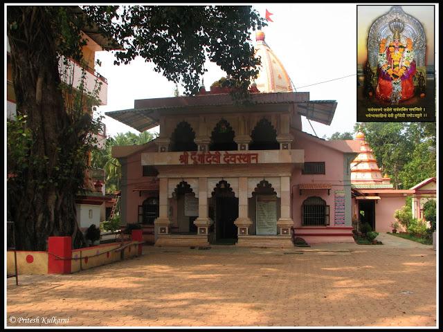 Durga Devi Temple, Guhagar