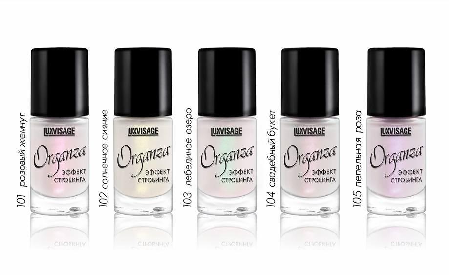 Luxvisage лак для ногтей Organza