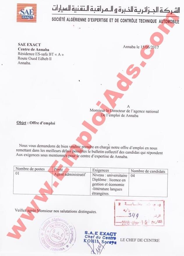 اعلان عرض عمل بالشركة الجزائرية للخبرة والمراقبة التقنية للسيارات ولاية عنابة جوان2017