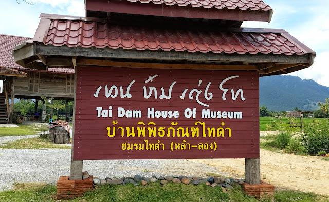 Tai Dam Museum in Loei - Thailand