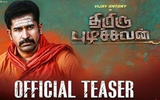 Thimiru Pudichavan – Official Teaser | Vijay Antony | Nivetha Pethuraj | Ganesha