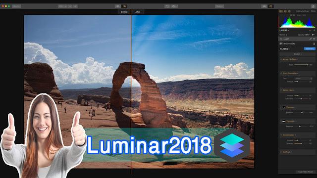برنامج Luminar 2018 لتحرير وتعديل الصور