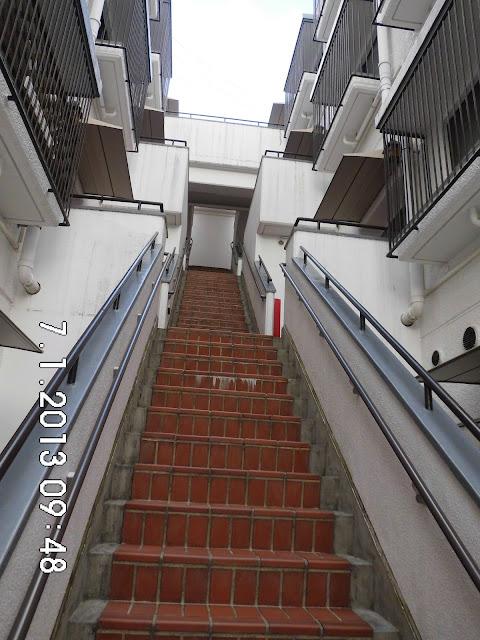 Apartement di Jepang
