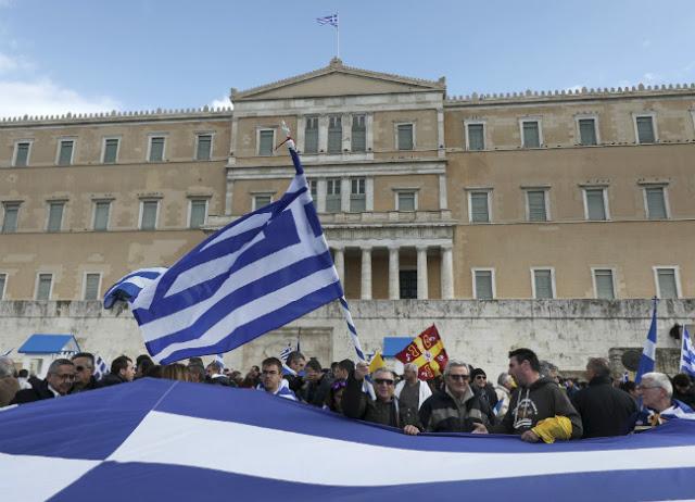Ανακοίνωση της Ένωσής Αξιωματικών Ελληνικής Αστυνομίας Κεντρικής Μακεδονίας για το «Μακεδονικό» ζήτημα