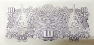 Uang Kuno 10 Roepiah Tahun 1944 UNC Dai Nippon Teikoku RPH002