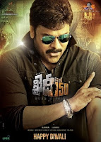 Chiranjeevi, Kajal Aggarwal 2017 Movie Khaidi No. 150 is First ranked in list of top 10 Highest Grossing Telugu movies of all time at the box office collection