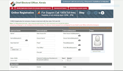 Final stepfor voters id registration