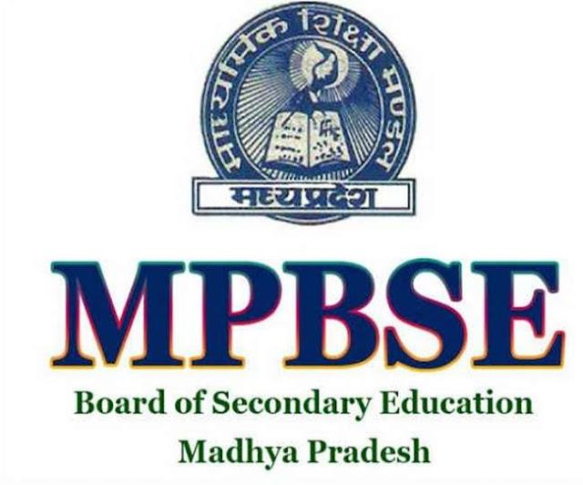 mp board result 12th
