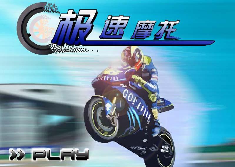 Speed Moto Bike Game Play Free Online