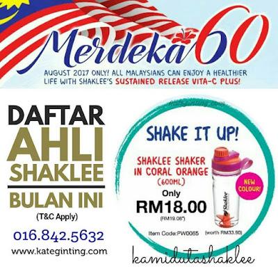 http://www.kateginting.com/2017/08/promosi-shaklee-merdeka-60-daftar-Sebagai-Ahli-Dapat-PWP-Vitamin-C-Dan-Shaker.html
