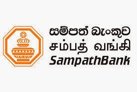 Trainee Staff Assistants - Sampath Bank