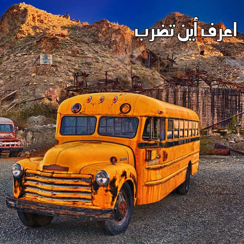 7a7d77372 Mit3mr ميت غمر in Mit Ghamr, ميت غمر دقهلية - الموقع الرسمي لمدينة ميت غمر