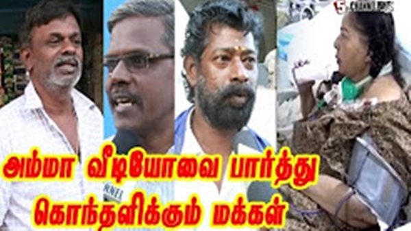 People Shocking Questions AGAINST Released AMMA VIDEO