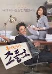Luật Sư Nhà Bên - Neighborhood Lawyer Jo Deul Ho