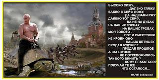 Пророссийский депутат Словакии, приносивший оружие в парламент, пройдет психиатрическую экспертизу - Цензор.НЕТ 7009