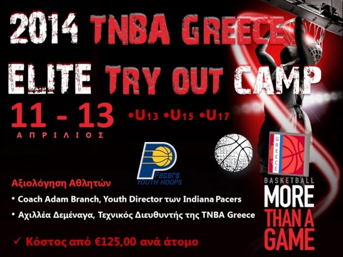 TNBA Elite Try Out Camp 2014