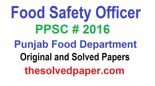 Punjab food department past papers
