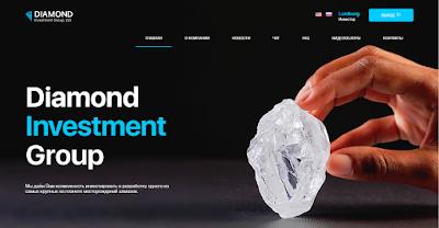 Скриншоты выплат с хайпа diamond-investgroup.com