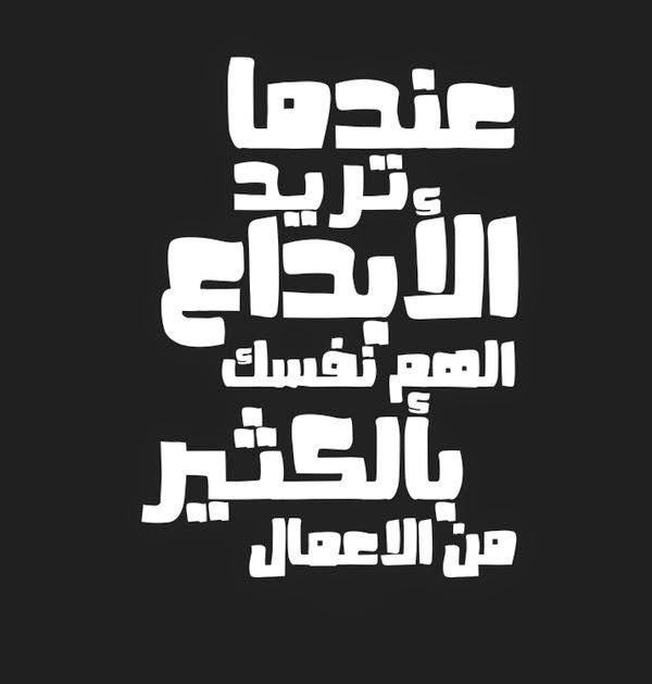 font arabic : VIP Arabic Typo