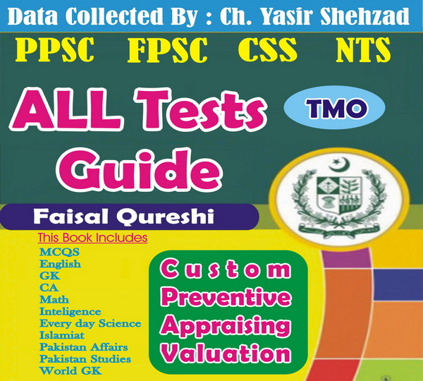 Download PPSC Test , FPSC Test & NTS Test Book Solved MCQs in PDF