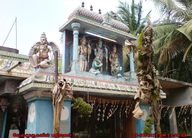 Melapathy Irattai Anjaneyar Temple