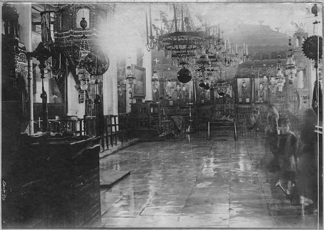 In the streets of Monastir (Bitola) (February 1917). Interior view